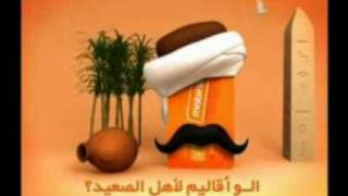 The lowest rates from Mobinil ارخص سعر الاهل الاقاليم