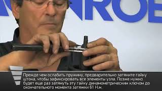 Правильная замена передних амортизаторов Renault Megane. Установка амортизаторов MONROE. Часть 1