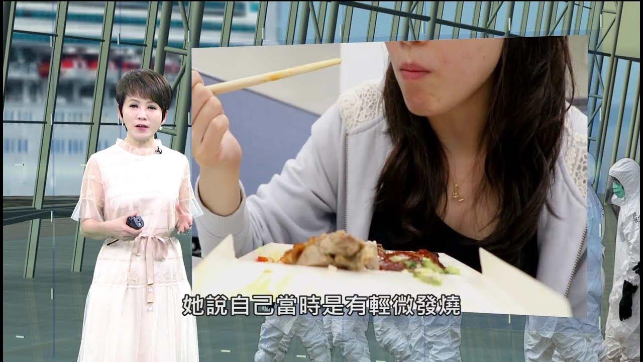《終疾戰疫》 武漢肺炎特別報導 第11集 - YouTube