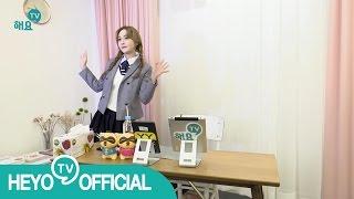 [해요TV] Jessica 제시카의 교복 입은 모습! 완전 학생인걸?