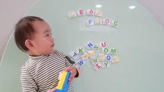 알파벳송 | 흥쟁이 아기 | 립프로그 ABC자석놀이