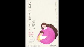 """2021 부천시 문화예술발전기금지원사업 """"입체…"""