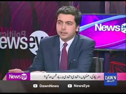 NewsEye - 04 January, 2018 - Dawn News