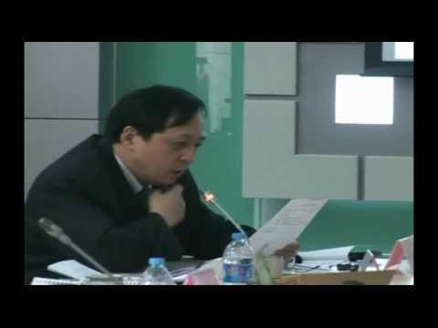 Mu Rongping - China Roundtable