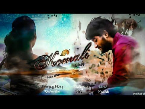 Komali - A Telugu short film by Vachan vj & team