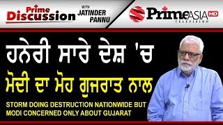 Prime Discussion (850) || Storm Doing Destruction Nationwide But Modi Concerned Only About Gujrat