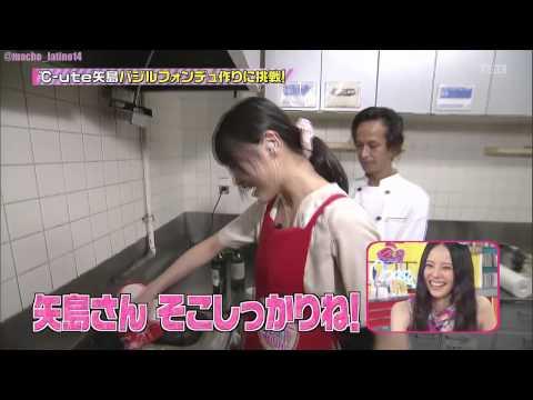 °C-ute Aitai Aitai Aitai Na! Preview Yajima Cooking