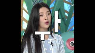 감탄하는 수영이 ㅜㅏ [레드벨벳 조이 동물농장] (Red Velvet Joy)