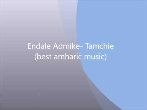 Endale Admike- Tamchie  (best amharic music)