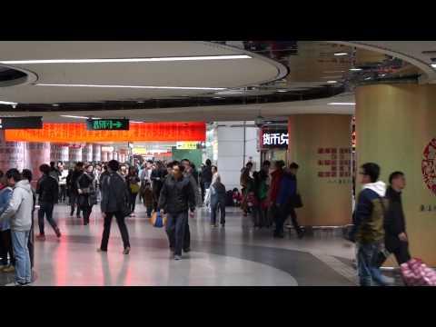 Shenzhen Luohu Metro Station