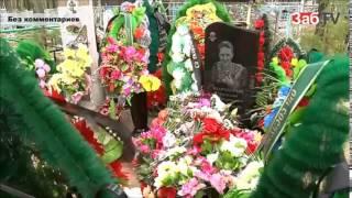 Груз 200 Забайкалье, Кострома - Ватник Путина возращается в цинке (скоро в погребельных урнах)