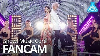 [예능연구소 직캠] Lee HI - NO ONE, 이하이 - 누구 없소 @Show! Music Core 20190601