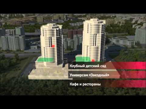 Аренда квартир в ЖК Антарес (Екатеринбург). тел +7 (343) 383-26-33