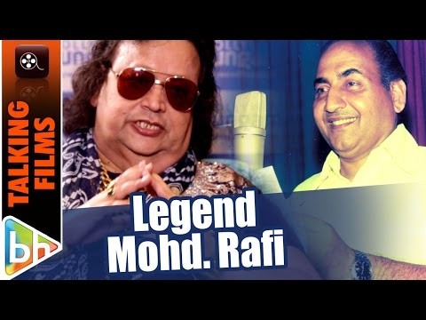 No Singer Can Come Even Within 5000 Sq. Feet Of Mohammed Rafi | Bappi Lahiri