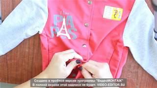 Что можно купить ребёнку на 600 грн? Детская одежда от ТМ