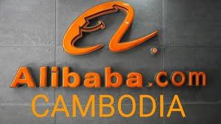E-Commerce រៀនទិញទំនិញពីប្រទេសចិនដោយFREEៗ! How to buy from china! alibaba Taobao 1688