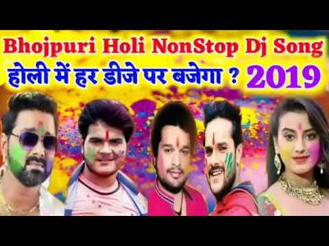 Bhojpuri Holi Dj Song 2019  Holi Nonstop  Bhojpuri Holi Dj Song 2019  Pawan Singh Hol