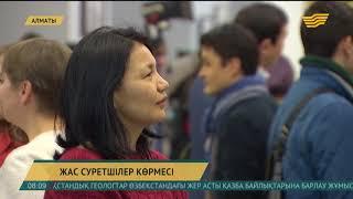 Алматыдағы Ұлттық кітапханада Б.Мұхтарұлының «Арғымақ» кітабы таныстырылды