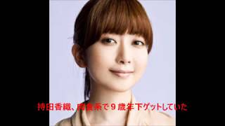 「Every Little Thing」の持田香織(39)が6日深夜...