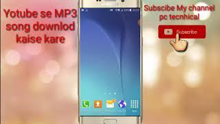 Youtube se MP3 song downlod kaise kare