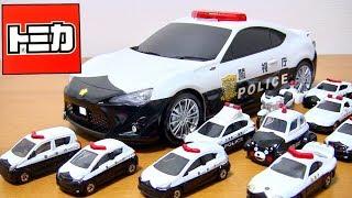トミカ ビッグおかたづけパトカー トヨタ86のおもちゃを開封紹介⭐  おっ...