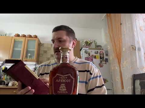 Абрикосовый бренди из Армении Иджеван.