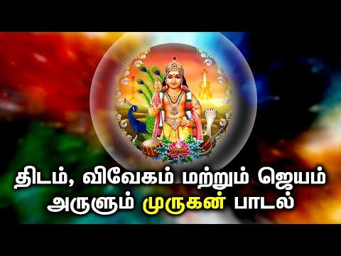 very-powerful-murugan-songs-tamil-|-best-murugan-padalgal-|-best-murugan-tamil-devotional-songs