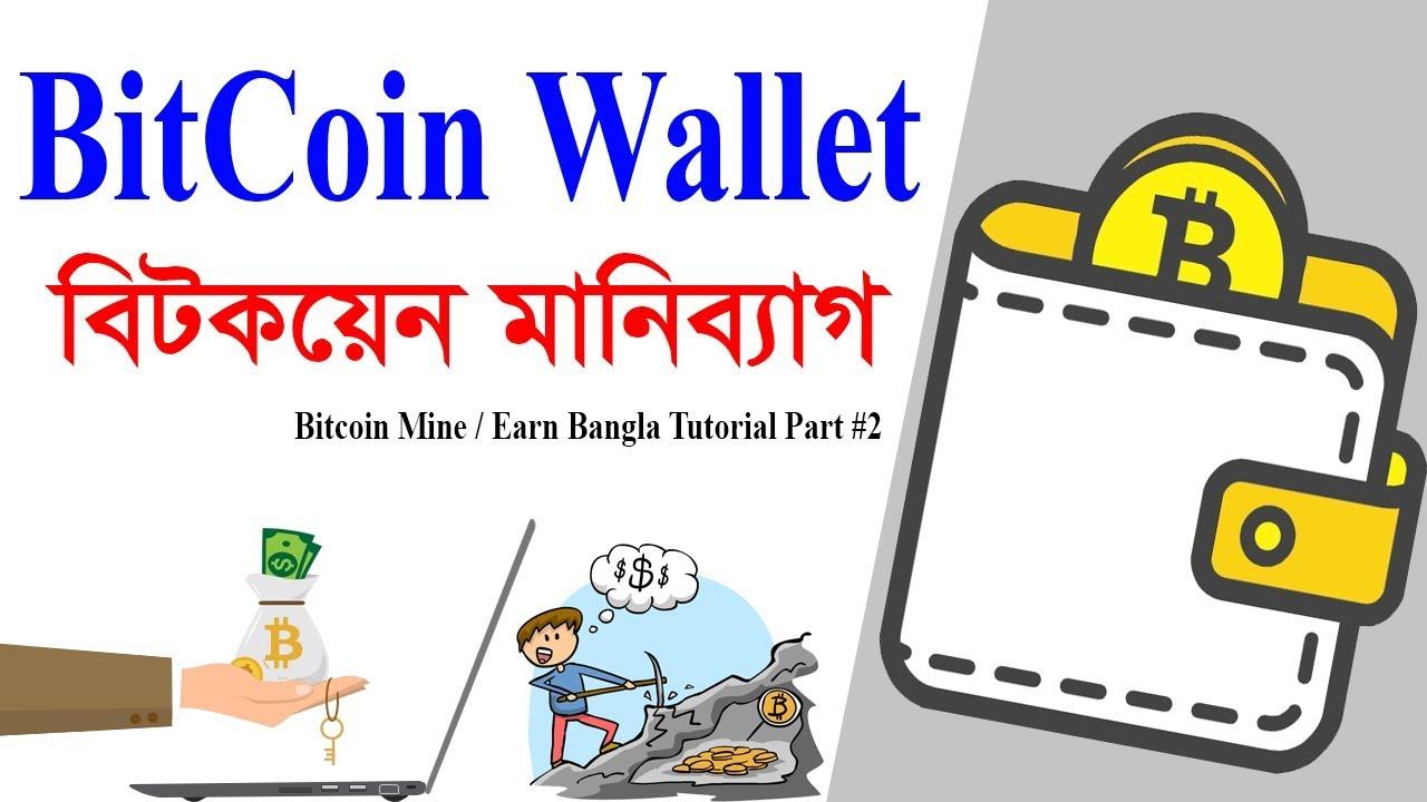 Mi az a Bitcoin - Tudd meg a LÉNYEGET a Bitcoin jelentéséről! Stratégiák a bitcoin megszerzéséhez