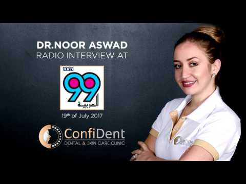99 FM AlArabiya Radio Interview with Dr. Noor Aswad