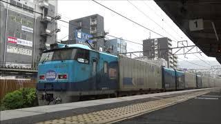 【貴重な日中走行】G20大阪サミットに伴うスーパーレールカーゴ時刻変更まとめ
