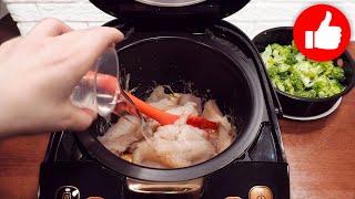 Так рыбу в мультиварке Вы ещё не готовили Все в Шоке от такой вкусноты на обед или ужин