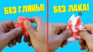 БЕЗ ГЛИНЫ! БЕЗ ЛАКА! Как сделать трескающиеся шарики для ASMR / Новые способы