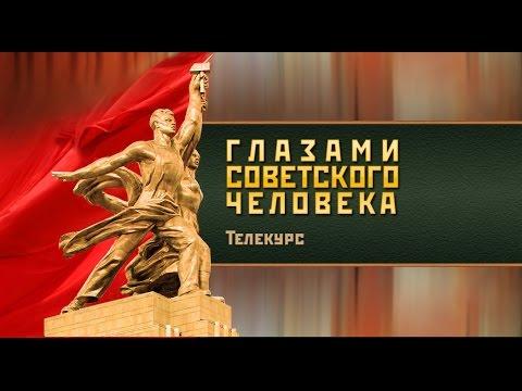 История России глазами Бояршинова. Урок 10. НЭП (новая экономическая политика)