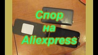 видео Посылка из Китая AliExpress Ужас! Кроссовки adidas y-3 от yohji yamamoto