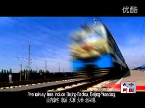 Datong,Shanxi Province 中國北方城市山西大同