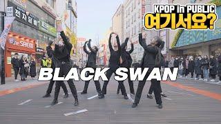 Gambar cover [여기서요?] 방탄소년단 BTS - Black Swan (Girls ver.) | 커버댄스 DANCE COVER @동성로