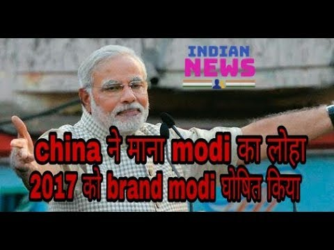 China's Xinhua news terms 2017 the 'Year of Brand Modi' | indian news