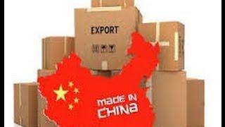6. Оптовый бизнес с Китаем. Доставка грузов и товаров из Китая(, 2014-05-24T22:32:22.000Z)