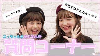 We are the REPIPI GIRLS☆ 見て頂いてありがとうございます! 今週はこ...