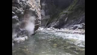碧山溫泉台東想海端鄉Bishan Hot Spring Taitung County, Haiduan Towns...