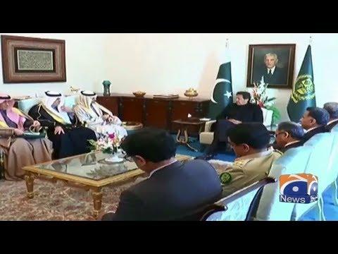 Saudi Wazir-e-Kharja Ki PM Imran Aur Shah Mehmood Qureshi Se Mulaqat