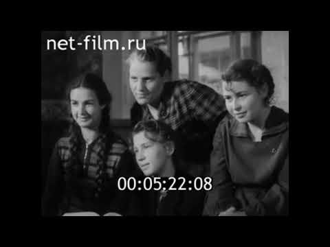 1958г. Ярославль.  химико-механический техникум