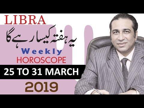 libra weekly horoscope march 25