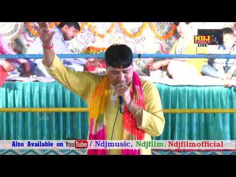 New Haryanvi Bhajan 2016 | बाबा  तेरी हो रही जय जय कार । Latest Devotional Song 2016 | NDJ Music
