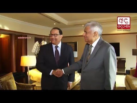 PM Wickremesinghe meets Singapore's Trade and Industry Minister