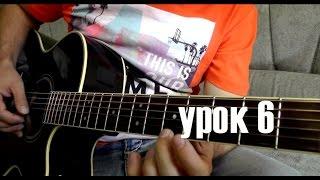 Кузнечик на гитаре (6)