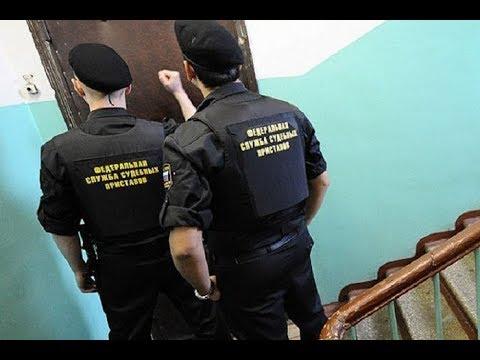 Как судебные приставы находят счета должников фссп по волгоградской области исполнительные листы