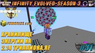 LP ▻ Minecraft ▻ FTB Sky Factory 3 #20 - Chance Cube