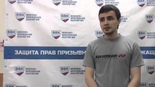 военкомат перовский