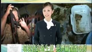 2009年12月29日 - 慈济马来西亚照顾户李秀娟
